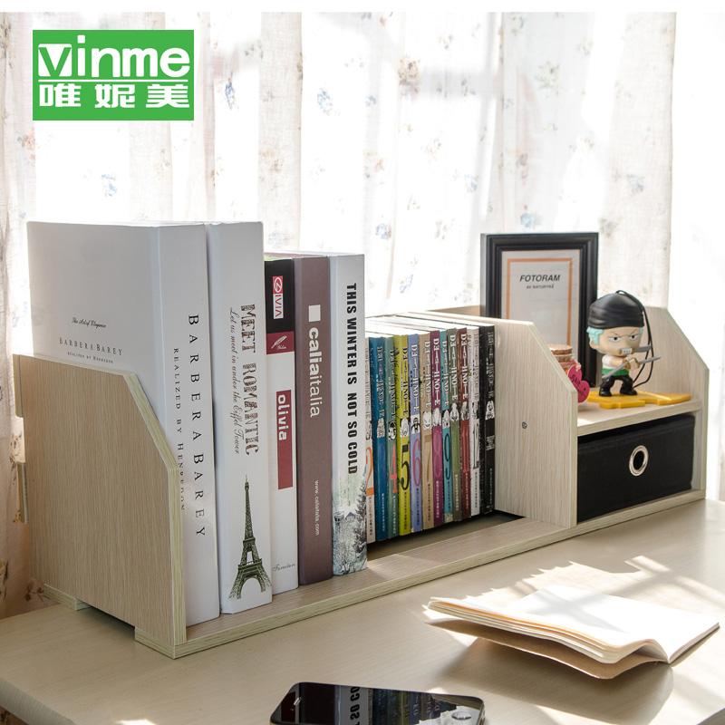 唯妮美小書架桌上書架置物架簡易 學生桌麵書櫃簡約收納架