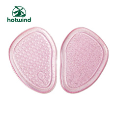 Hot hotwind silica gel printing bright unique female gel forefoot pads Shoes Accessories SH120