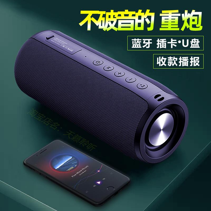 无线蓝牙音箱大音量户外家用超重低音炮mp3音响插卡连接u盘播放器