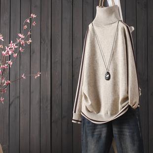 搜絮秋冬新品纯色高领针织衫女装宽松休闲长袖百搭套头毛衣上衣