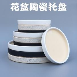 花盆托盘陶瓷大号圆形白色黑色磨砂灰接水盘底座清仓陶瓷托盘包邮