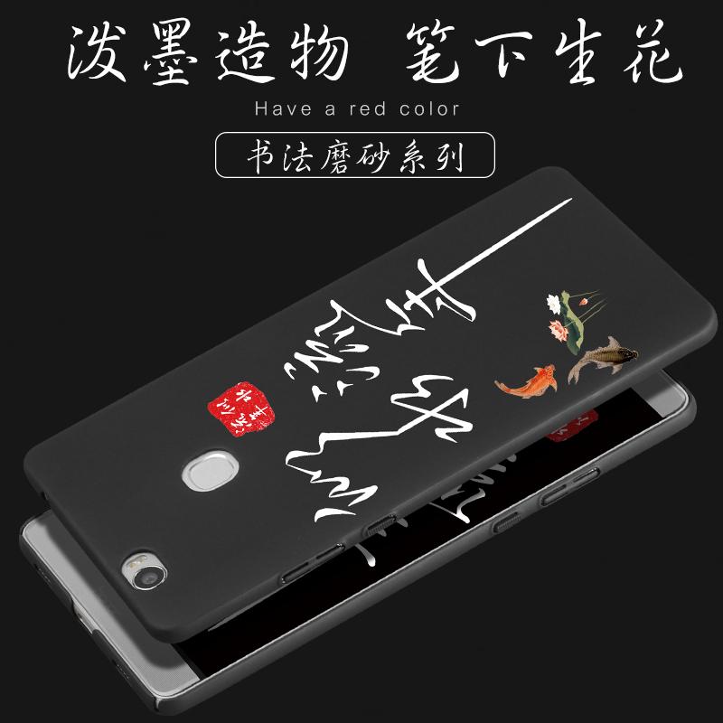 华为荣耀note8手机壳not8男女noto8硬noet8文字EDI创意n8外套nte8