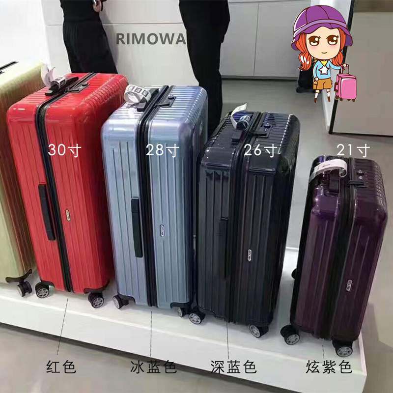 正品日默瓦拉杆箱rimowa旅行箱air超轻essential lite行李登机箱
