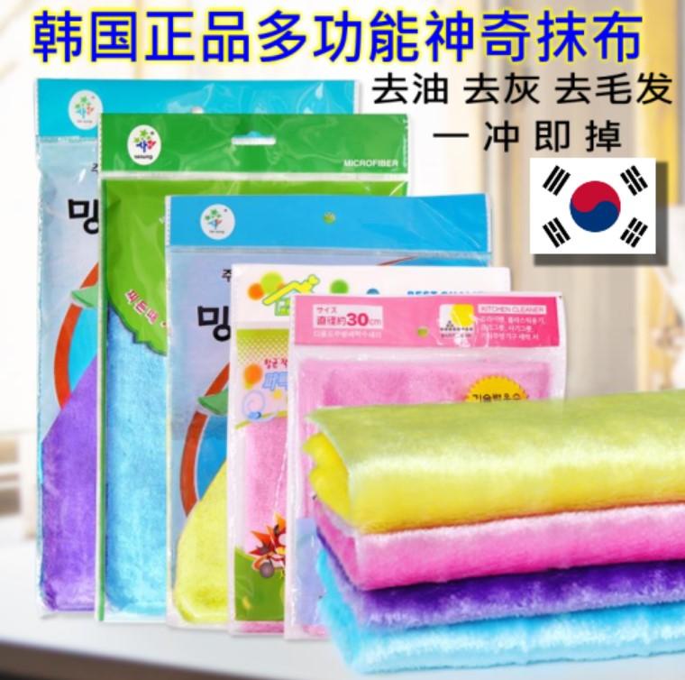 5条包邮韩国不沾油抹布擦地板家具除灰除毛清洁拖布新款