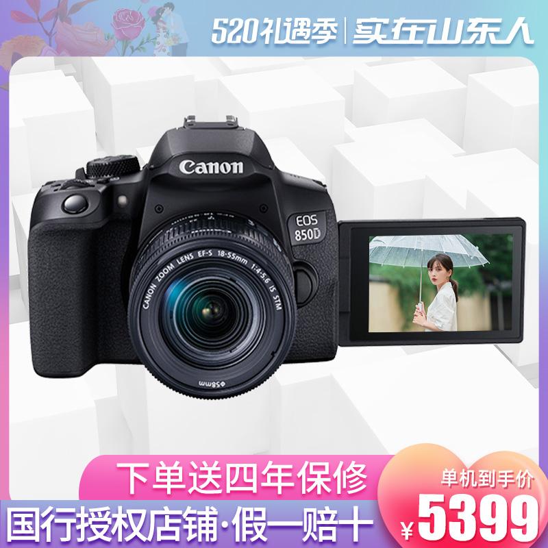 Фотокамеры Артикул 615899916550