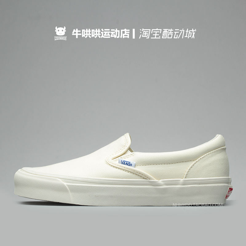 牛哄哄 VANS OG CLASSIC 休闲板鞋 VN000UDF0RD-3SY(非品牌)