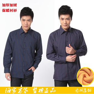 Genuine cut standard men s casual shirt plus thick velvet warm shirt loss clearance
