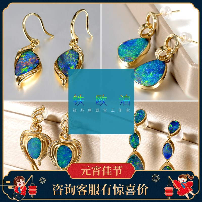Natural Australian iron Opal Earrings womens 18K gold inlaid yellow sapphire Opal Earrings