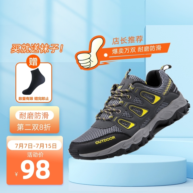 Qifeng breathable mountaineering shoes mens wear resistant fashion hiking shoes large size light mesh outdoor travel shoes mens sports shoes