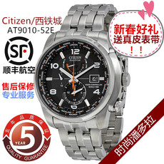 Citizen AT9010-52E/9016-56H/9071-58E