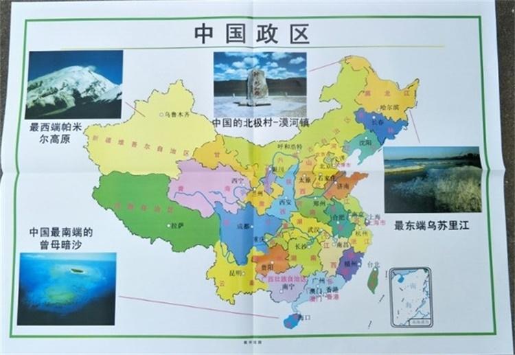 59001中国政区地图 1m高0.7m宽中国行政区划小学科学教学挂图教具 Изображение 1