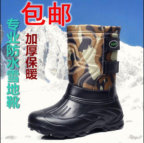 包邮冬季钓鱼鞋轻便防滑防水加厚保暖棉鞋冬钓锚鱼冰钓靴子加绒靴