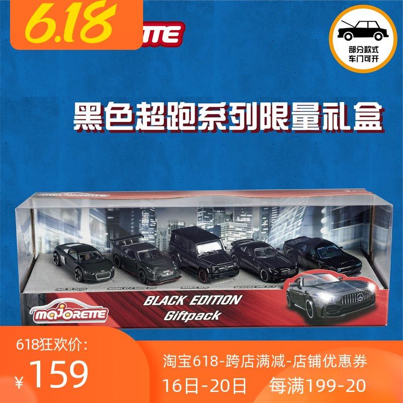 美捷轮精品合金车模黑金系列五连包奔驰奥迪GTR Majorette