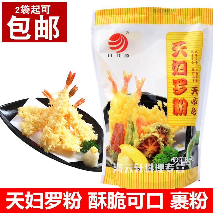 日本料理日佳源天妇罗粉700g裹粉