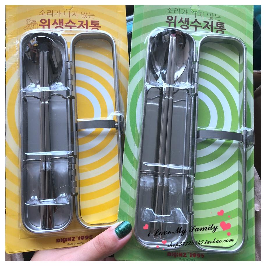 韩国进口 食品级不锈钢 学生白领便携勺子 筷勺 筷盒套装餐具304
