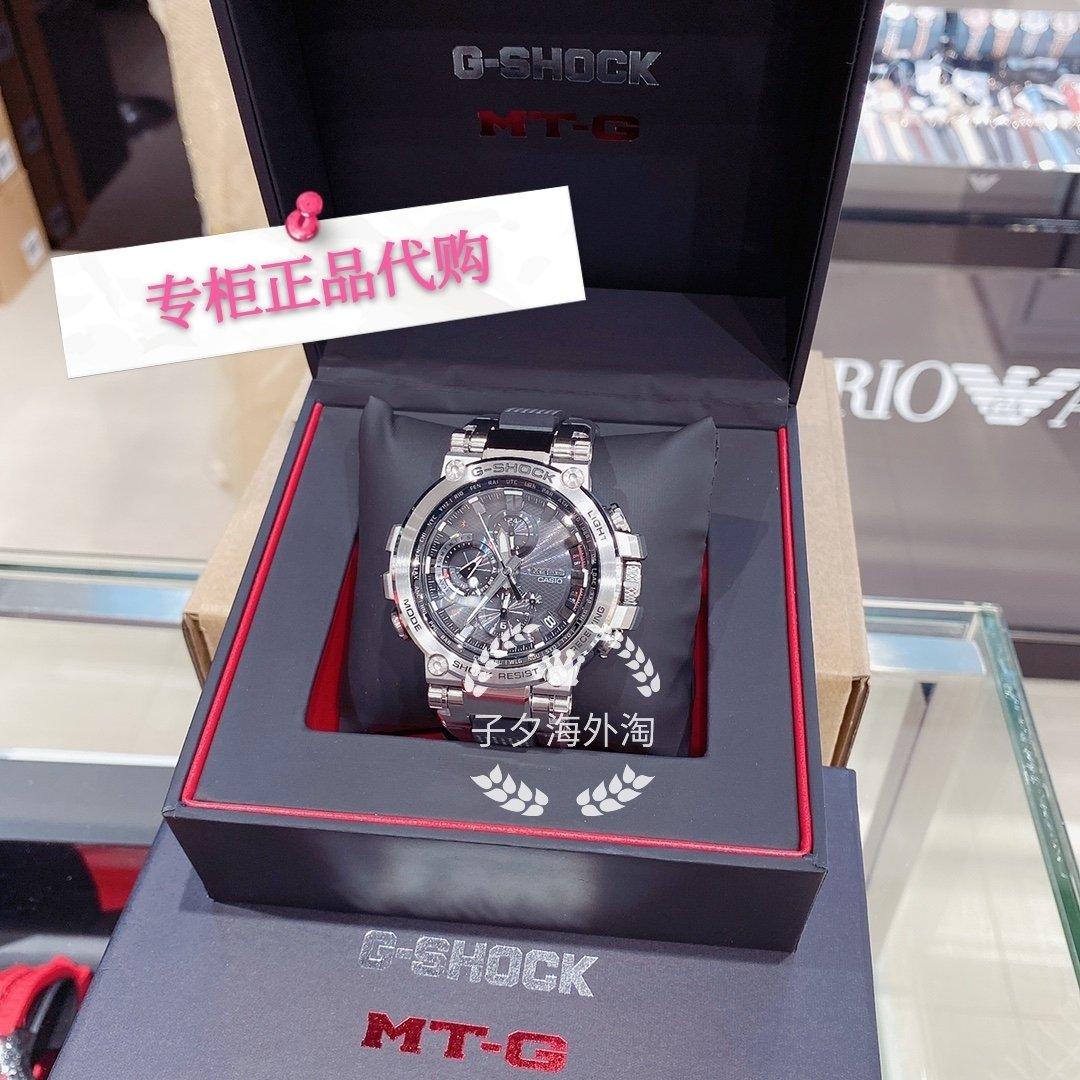 香港専門店casioカシオG-SHOCK防水太陽エネルギー男性腕時計MTG-B 1000-1 APR