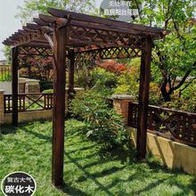 定制防腐木葡萄架庭院碳化木爬藤户外花架木质凉亭阳光房廊架定做