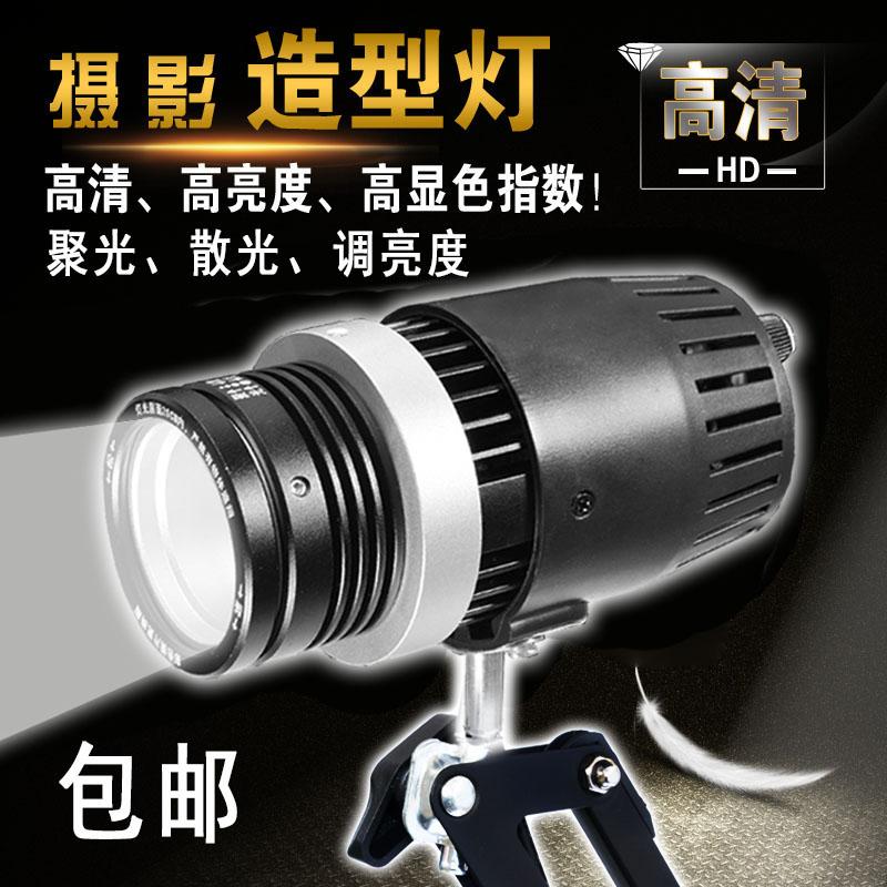 好拍点 小型LED摄影灯珠宝拍照灯补光灯拍照聚光灯摄影打光灯直播