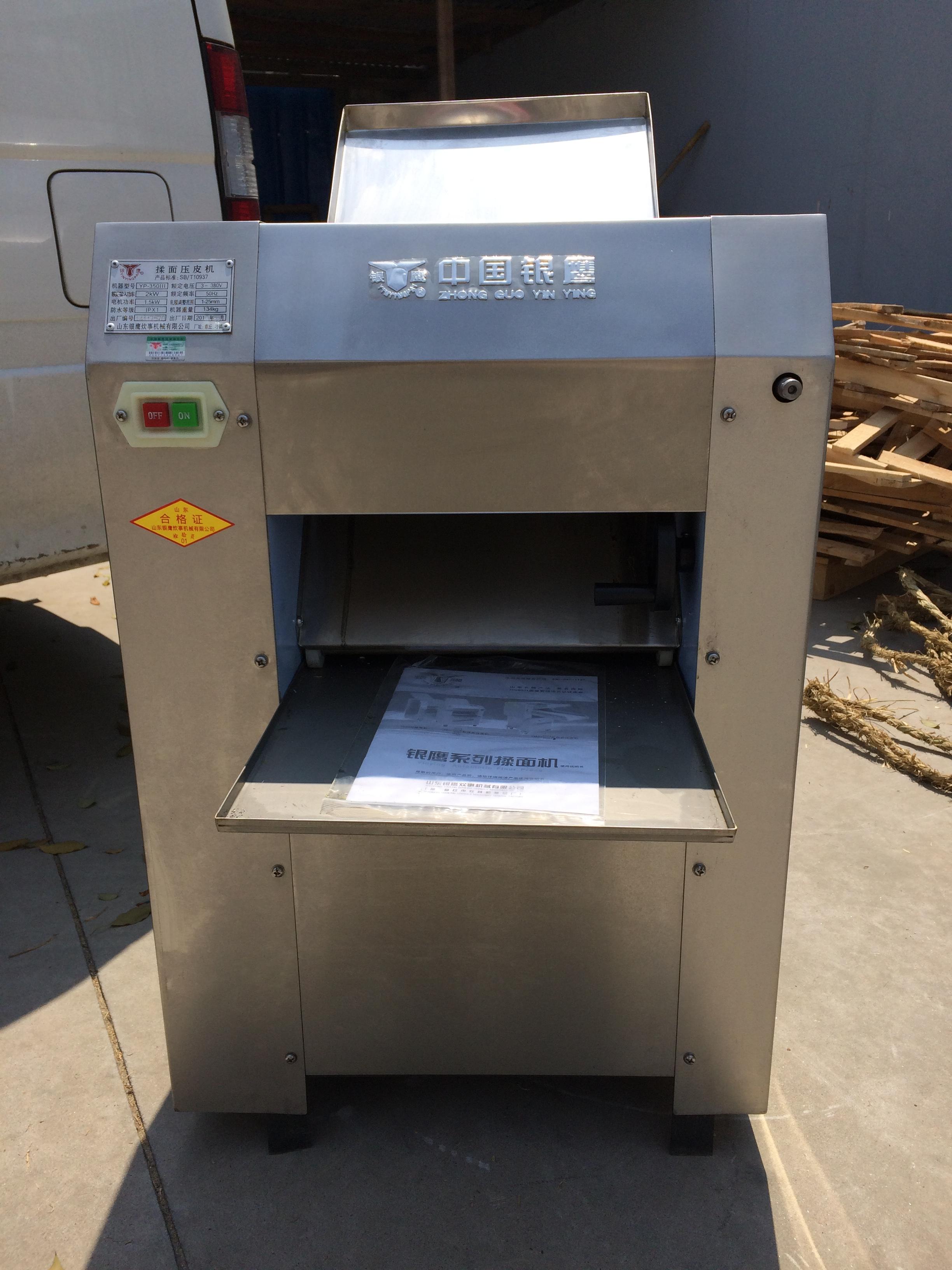Шаньдун серебро орел пресс поверхность машинально YP350 тип месить поверхность пресс кожа машинально автоматический бизнес абсолютно нержавеющая сталь пресс поверхность машинально