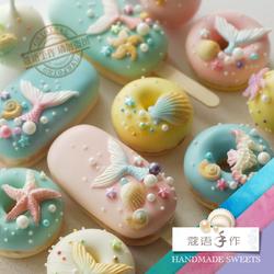 新品定制美人鱼甜甜圈蛋糕婚礼生日甜品台伴手礼下午茶歇开业活动