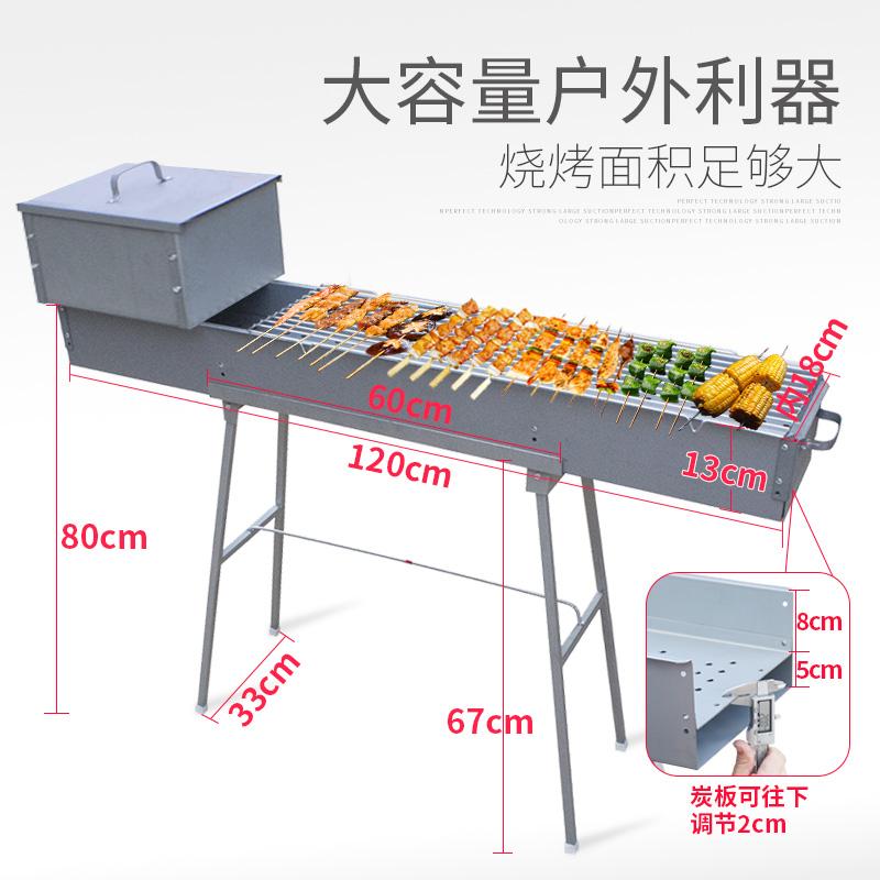 热销66件包邮蝶烤香加厚羊肉串木炭商用摆摊烤炉