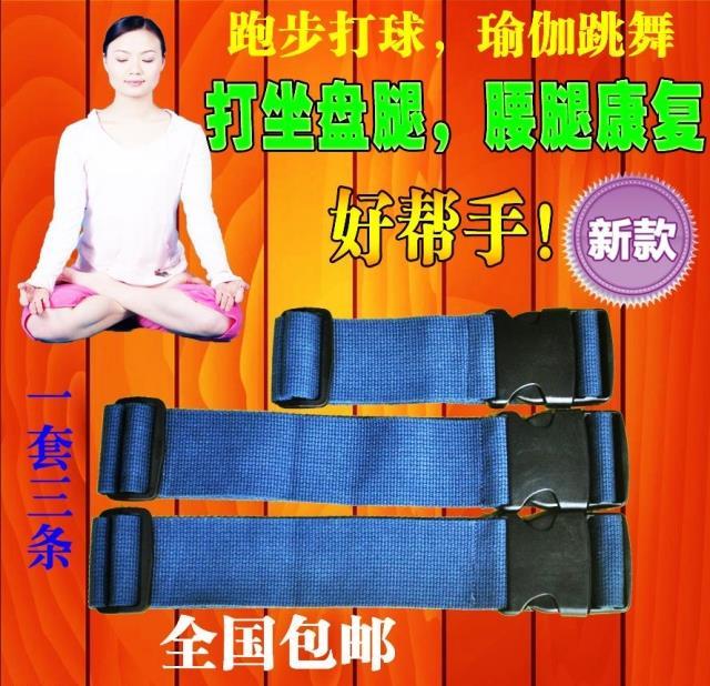 健康绑带(力学疗法 腰腿康复、打坐绑带、瑜珈、绑腿带腿型矫正