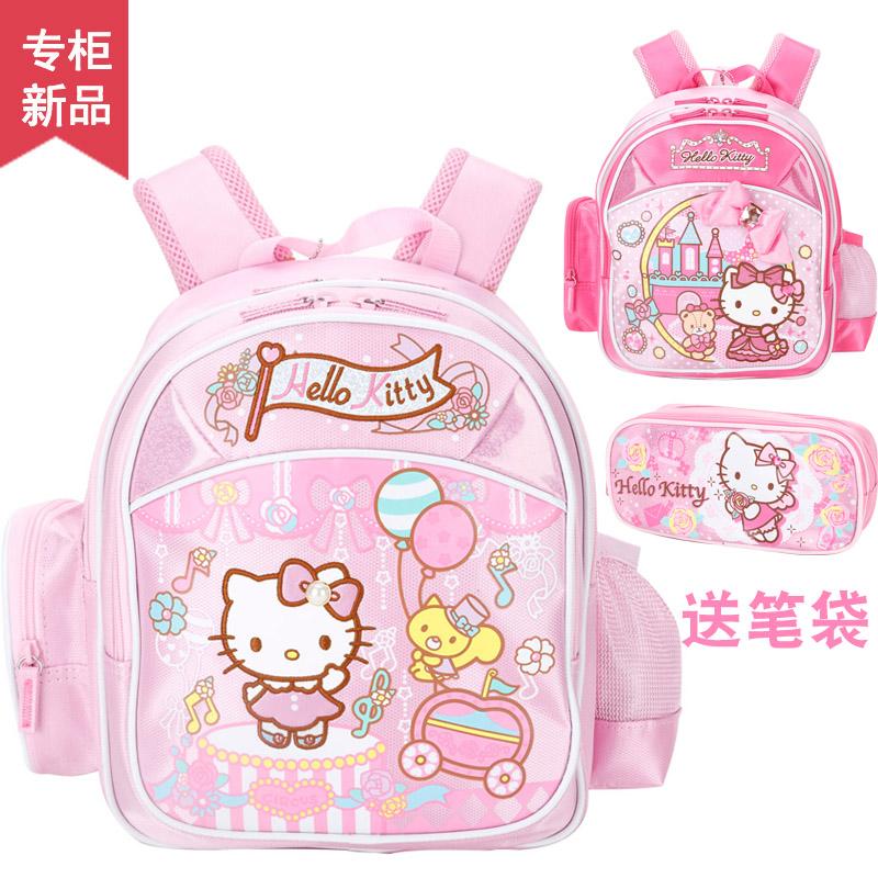 新HELLO KITTY女童小学生书包可爱幼儿园双肩背包1-3-5年级送笔袋