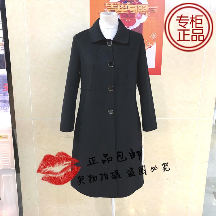 益华彩菲YHD257 冬装新款2019翻领单排扣修身双面羊毛呢子大衣