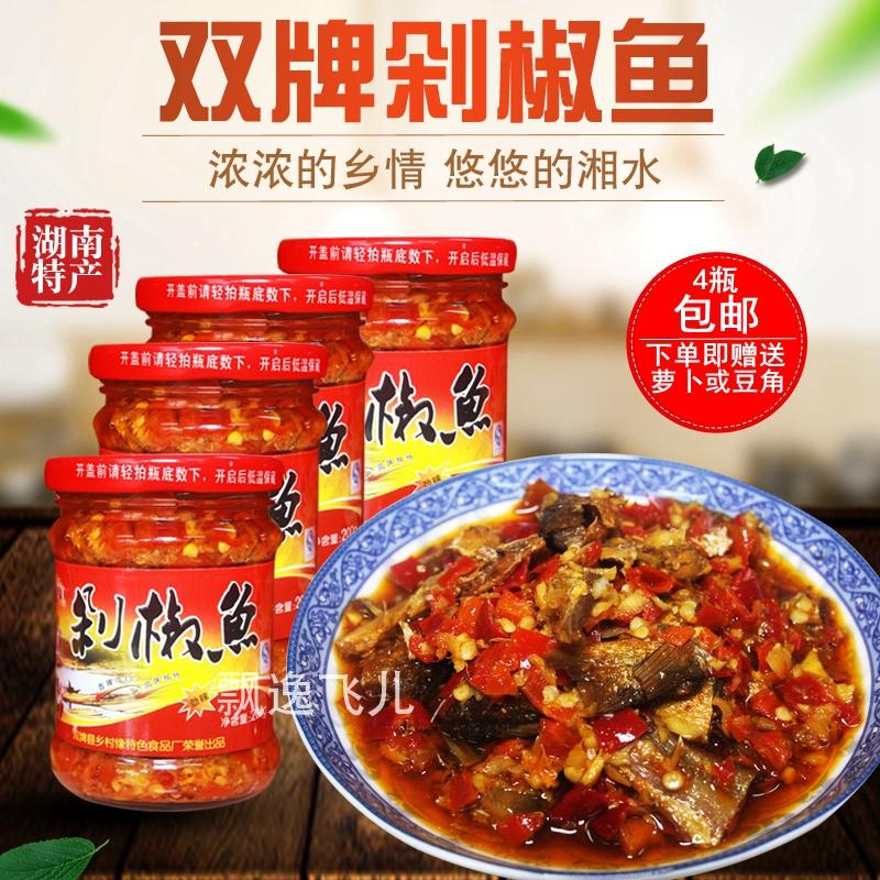 双牌乡村缘剁椒鱼 湖南特产永州清水小鱼仔辣椒酱熟食美食4瓶包邮