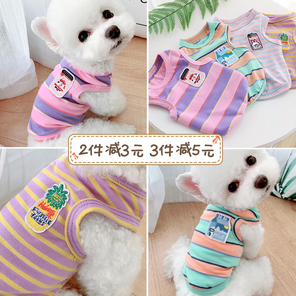 条纹贴标背心狗狗衣服夏季薄款泰迪宠物猫咪博美贵宾比熊衣服春夏图片