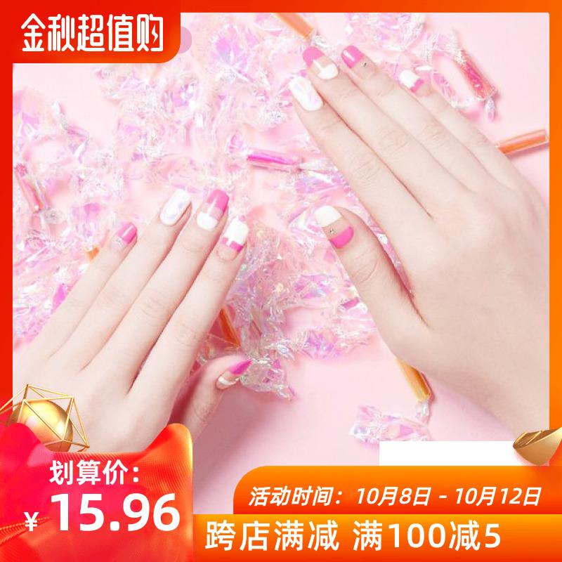 网红指甲油套装少女果冻仙女美甲持久公主粉樱花粉色学生款糖果色热销1件有赠品
