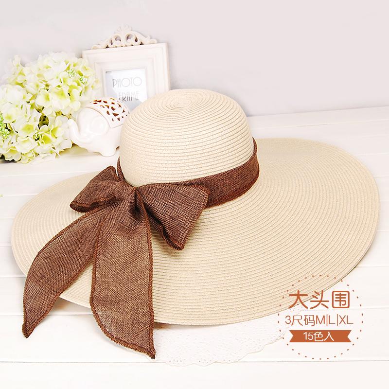 女士可折叠大头围草帽防紫外线沙滩帽飘带大沿帽夏天防晒遮阳帽子