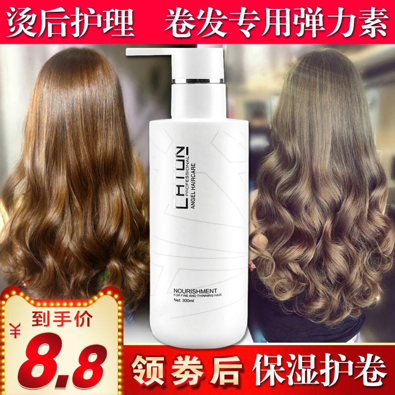 Средства для волос с эластином Артикул 564623346931
