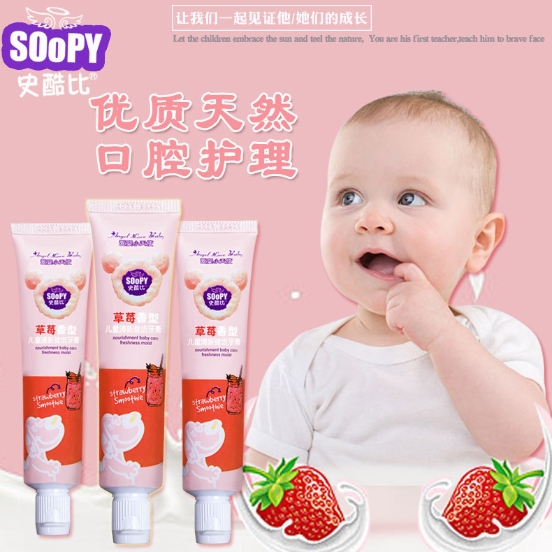 Lumei agent shikubi 50g infant and child fresh and mothproof tooth care toothpaste with fruit flavor s162