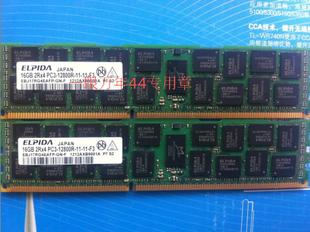 Original Elpida 16GB DDR3 1600 ECC REG server memory 16G PC3 12800R