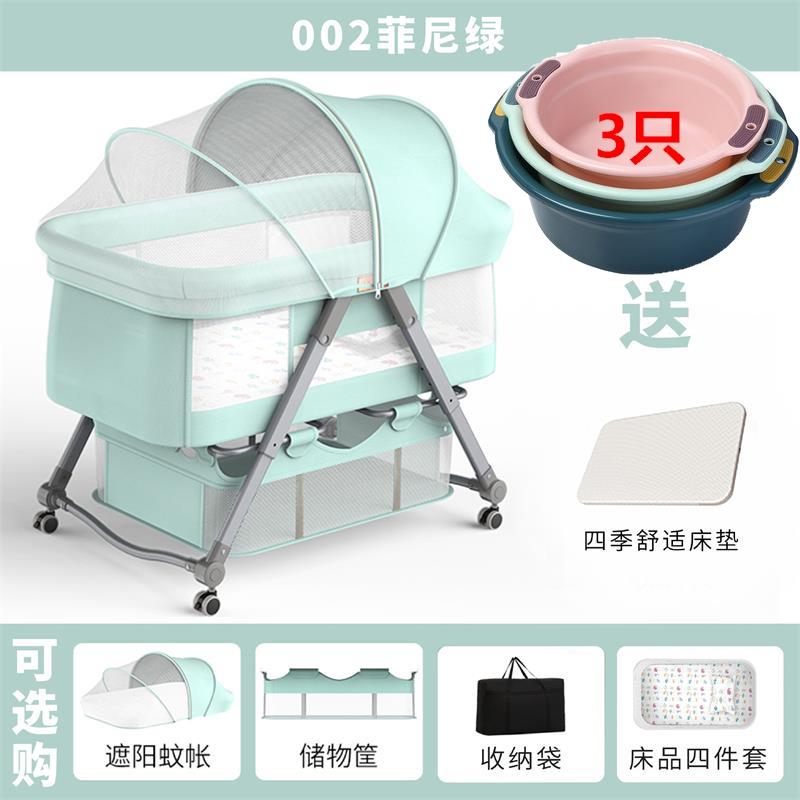 ベビーベッドは、赤ちゃんのベッドを折り畳むことができます。