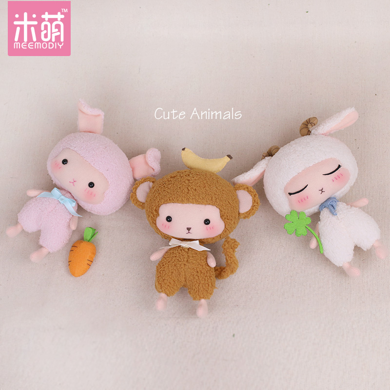MEEMO米萌新品不织布DIY手工缝纫材料套装动物兔子猴子系列玩偶
