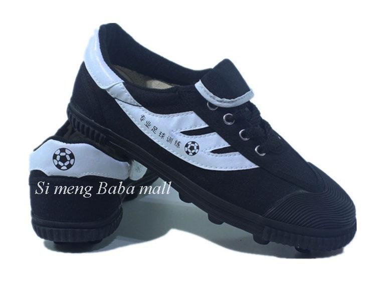 甲B黑色胶钉足球鞋