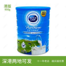 香港版子母即溶全脂纯牛奶粉900g荷兰原装进口儿童学生青少年成人图片