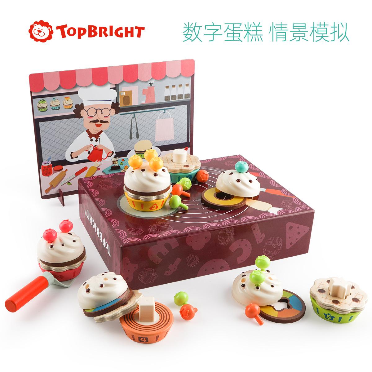 特宝儿过家家玩具蛋糕数字儿童玩具_特宝儿过家家玩具蛋糕数字认知游戏玩具厨房套装男孩女孩儿童玩具