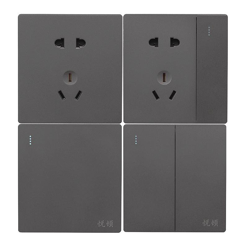 墙壁暗装五孔插座灰色家用电源开关16A空调面板多孔一开双控86型