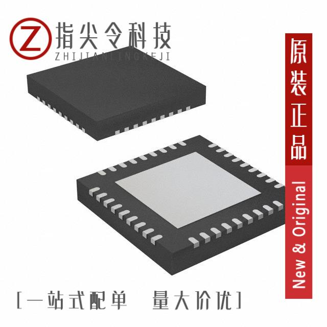 TPS2456RHHT [IC CTRLR HOT SWAP 12V DL 36VQFN] - 封面