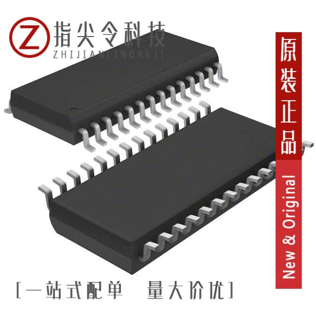 MAX5916EUI+ [IC HOT-SWAP CTRLR DUAL 28-TSSOP],可领取元淘宝优惠券