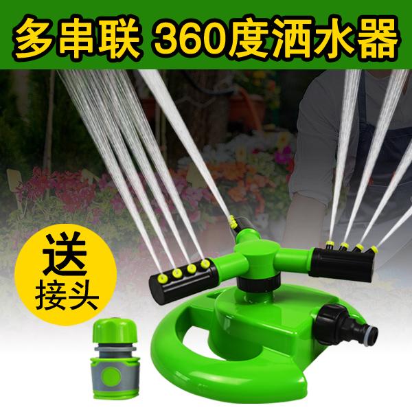 Посыпать нагреватель воды спринклерная головка 360 степень автоматическая вращение сад лес газон лить вода дом топ падения температура вода лить [溉] спринклерная головка сад искусство