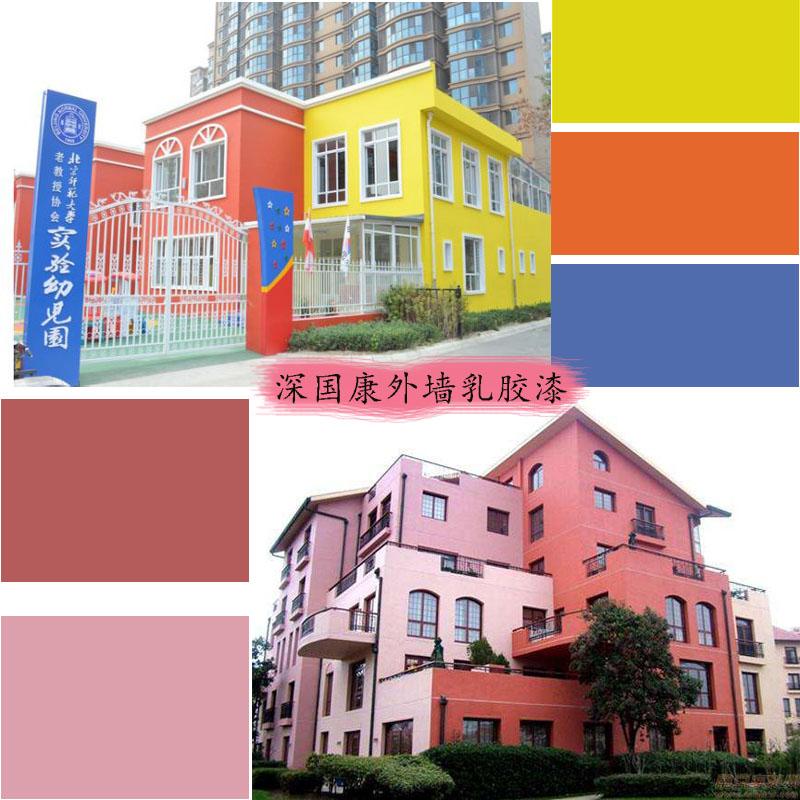 Водоэмульсионная краска для стен Артикул 565502727223