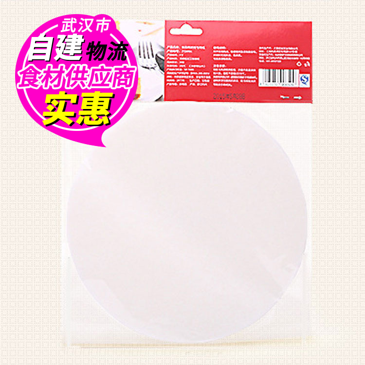Выставка искусство 8 дюймовый пищевого круглый кремний масло бумага 20 чжан масло бумага противо палка бумага подушка ухань более ста бесплатная доставка
