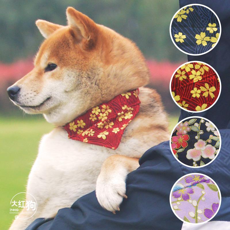 日本式纯棉面料和风系列宠物三角巾柴犬围巾配饰狗狗口水巾带项圈