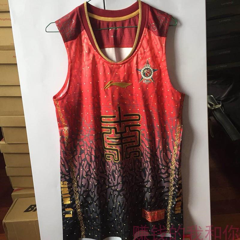 李宁正品男款CBA篮球短裤全明星赛南区球衣篮球背心短裤AAYM051-1