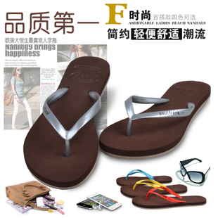 2015 summer fashion simple female models flat sandals and slippers sandals sandals prop comfortable non slip rubber trend