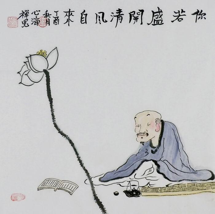 禪意人物畫心海居士三尺斗方國畫手繪客廳辦公室字畫YH072720熱銷